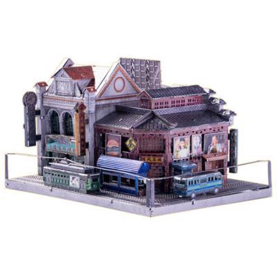 75피스 메탈퍼즐 - 레트로 상하이 티 하우스
