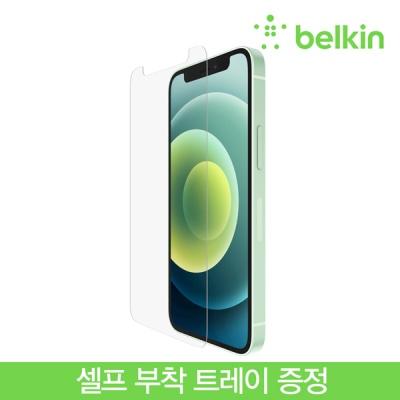 벨킨 아이폰12 미니 템퍼드 강화유리 필름 OVA020zz