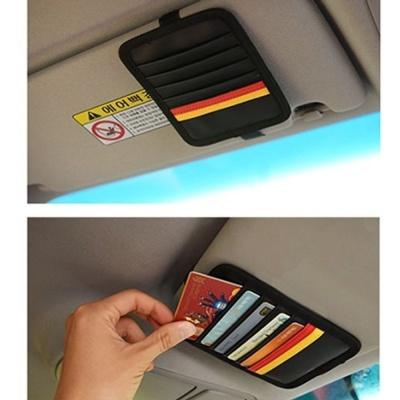 자동차 수납 포켓 카드 차량용 정리함 주머니 보관함