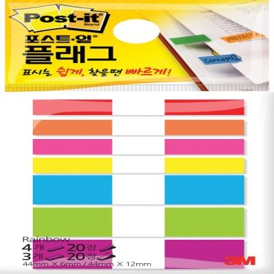 3M 포스트-잇® 플래그 분류용(필름) 683-레인보우