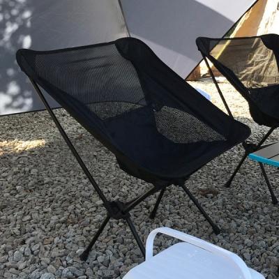 접이식 경량 체어 캠핑의자 간이 휴대용 낚시 등산