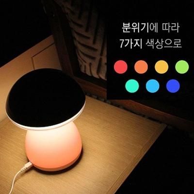(SEVIT) LED 버섯 무드등