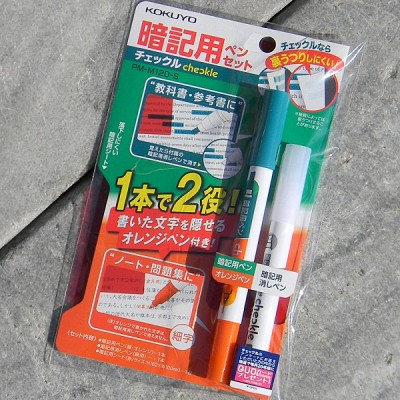 [KOKUYO] 암기용 펜 세트 Checkle PM-M120 C260