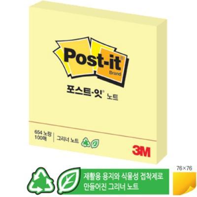 포스트잇 654노랑 124385