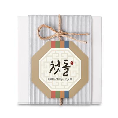 전통문양 첫돌 팔각 라벨 (10개)