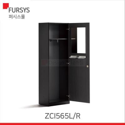퍼시스 인콘트로 캐비닛(ZCI565LR)