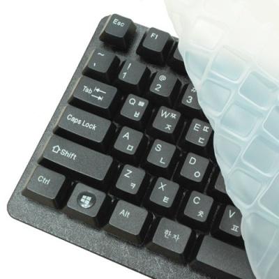 멤브레인 유선 USB 키보드 키스킨포함 LCK1100S