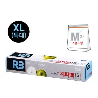 [코멕스산업] (R3) 다용도스탠드지퍼백 (15매) XL 402304