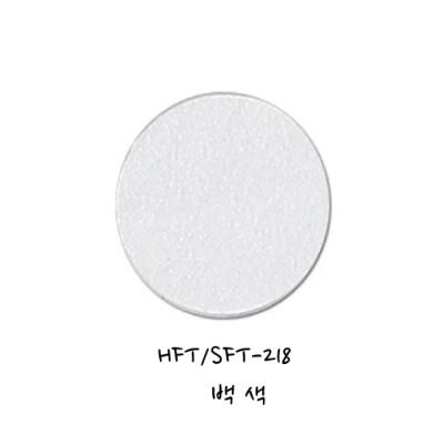 [현진아트] SFT접착휄트지30X45 (218백색) [장/1]  114649