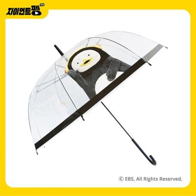 펭수 돔형 POE 비닐우산
