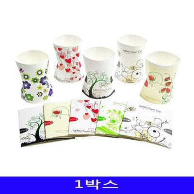 네모 휴대용 톡컵 (250개 50팩)1box