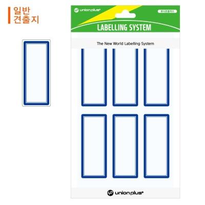 유니온 견출지 (10매입) (청색) (UL 206B)