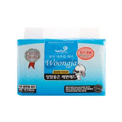 웅자정말좋은배변패드 35매 (45x60)