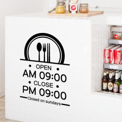 ia719-음식점오픈앤클로즈_그래픽스티커
