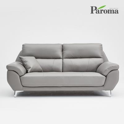 파로마 루치아 에어래더 3인용소파 HJ14