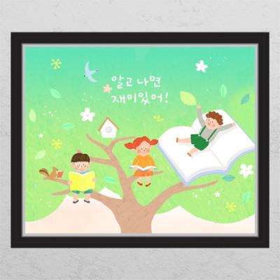 tc394-너의꿈을응원해6_창문그림액자