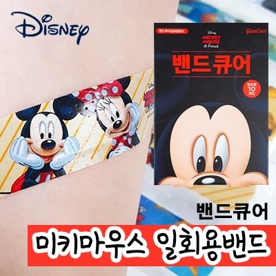 디즈니 미키마우스 밴드큐어 일회용밴드