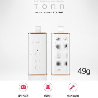[TONN] 톤 휴대용 블루투스 스피커 BTA-302