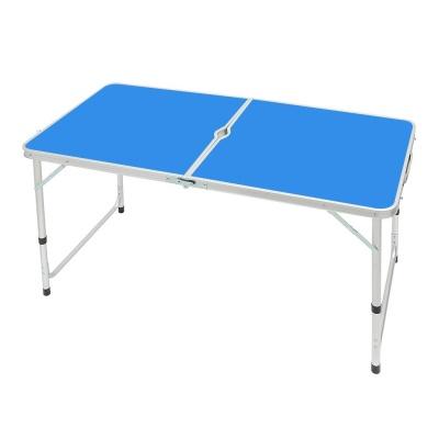 높이조절 접이식 캠핑테이블 블루 야외용테이블