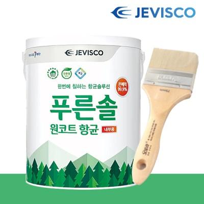 원코트 항균페인트 3L 젯소필요없음 곰팡이방지페인트