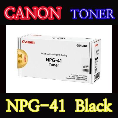 캐논(CANON) 토너 NPG-41 / Black / NPG41 / MF9370C / MF9370CK / MF9330C / iRC1028iF