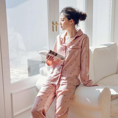 [쿠비카]체리 투피스 카라넥 여성잠옷 W435