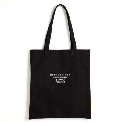 [옐로우스톤] 에코백 -YS2025BR 블랙