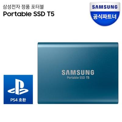 삼성전자 외장 SSD 포터블 T5 500GB