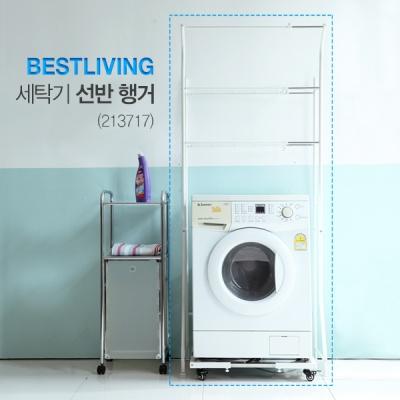 [베스트리빙]세탁기 선반 행거(213717)
