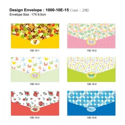 [예공문화사] 디자인봉투 (2매입)10E-15 [팩/1] 397362