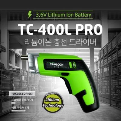 USB 5PIN으로 간편하게 충전하는 드라이버 TC-400L