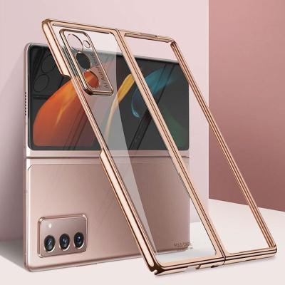 갤럭시Z폴드2 카메라보호캡 투명 하드 휴대폰 케이스