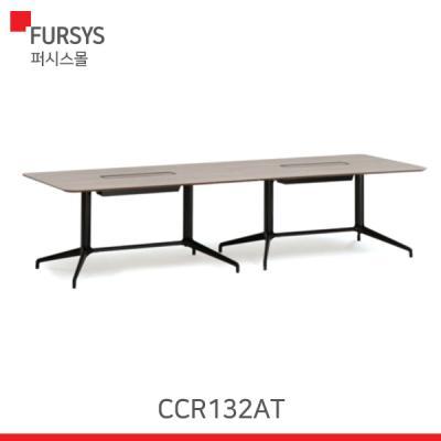 (CCR132AT) 퍼시스 테이블/비콘 테이블(고급덕트형)