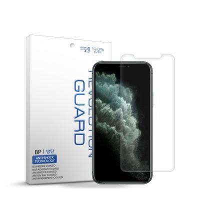 프로텍트엠 아이폰11프로 방탄 액정보호 필름