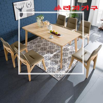에테 원목 6인 식탁 테이블