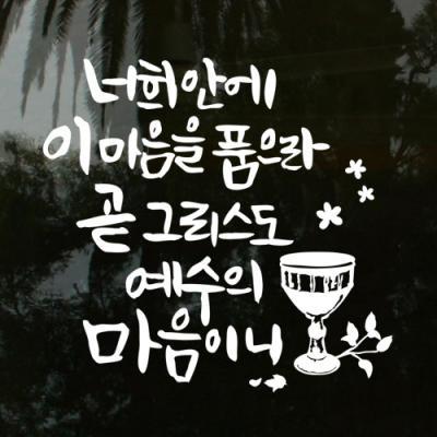 ij717-성경말씀_그래픽스티커