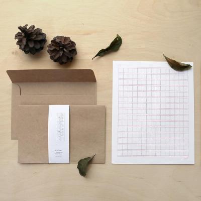핑크풋 원고지 편지지(14X17.5cm)