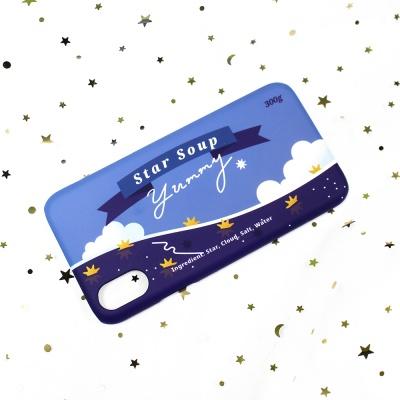 [에이스텝] Star Soup 아이폰 카드슬림 케이스