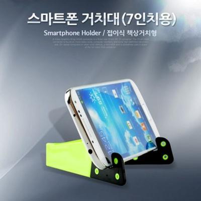 Coms 스마트폰 거치대 탁상용 7형용