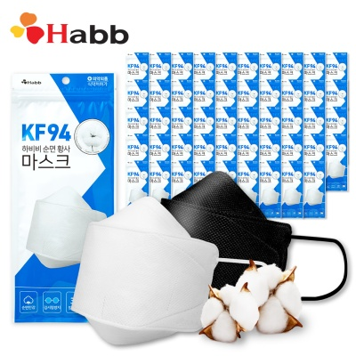 [하비비] KF94 순면 5중필터 마스크 화이트 100매