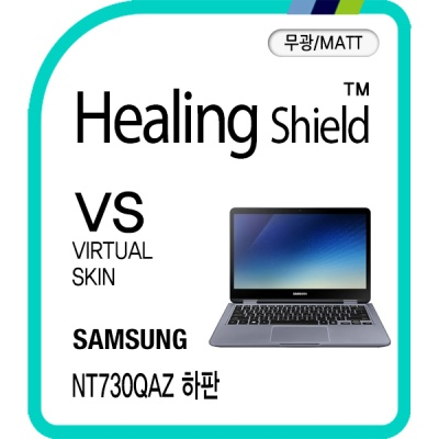 노트북 펜 액티브 NT730QAZ 하판 매트 보호필름 2매
