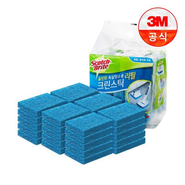 [3M]크린스틱 뉴올인원 욕실청소용 리필30입
