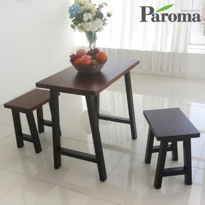 파로마 루갈 2인용 원목 식탁세트 (식탁+의자2) ET30