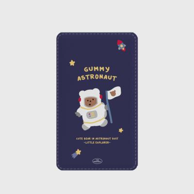 astronaut gummy 보조배터리