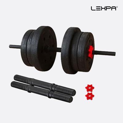 렉스파 YA-1037 덤벨 무게조절 24kg