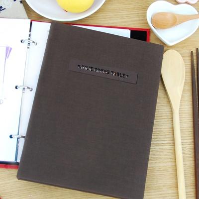나만의 맛있는 기록 제이로그 레시피북 바인더-초코브라운