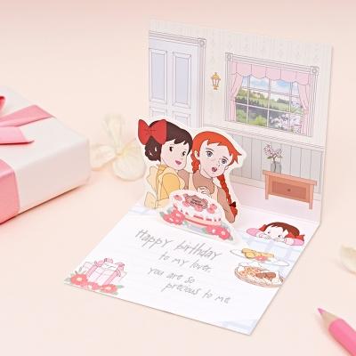 빨강머리앤 팝업카드ver.2