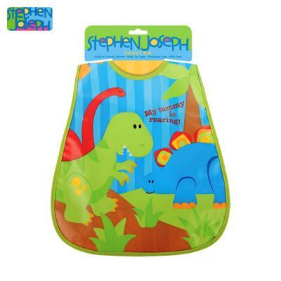 방수 턱받이 - 공룡