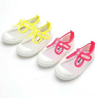 우리 네온형광망사 150-210 유아 아동 키즈 여름 단화