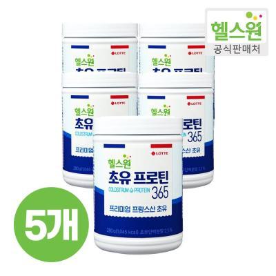 [헬스원] 초유프로틴365 280g x5개